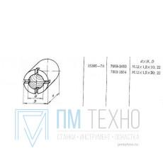 Гайка круглая D22 М12х1,5х10 (7003-2053) ГОСТ 15395-70