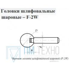 Головка абразивная 10х 3 F2W(ГШ) 63С F60(25Н) O(СТ1) с хвостовиком
