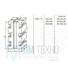 Опора Квадратная  60х 60х120 с двумя продольными Т-образными пазами 12мм (7033-2203) ГОСТ15233-70 (восст.)