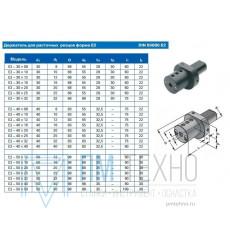 Резцедержатель для расточных резцов с ц/х Е2-30х12, с хвостовиком VDI30-3425 DIN69880